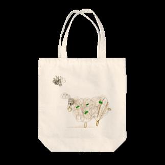 ひとりっ子のヒツジ屋のさみしいヒツジ Tote bags