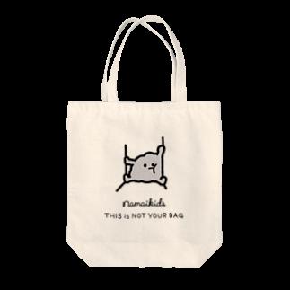 なまいキッズのすみっこのホコリ Tote bags