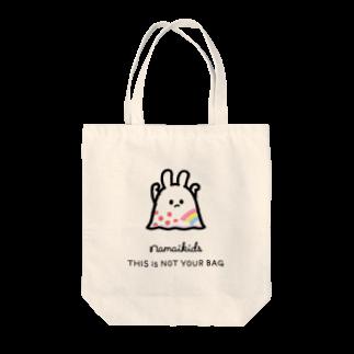 なまいキッズのフォトジェニックなおばけ Tote bags