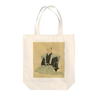 山田方谷 Tote bags