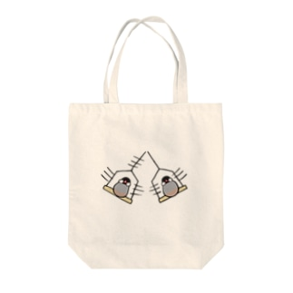 subacoのぶんぶん文鳥(さくら) Tote bags