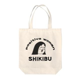 ニヤニヤSHIKIBU トートバッグ