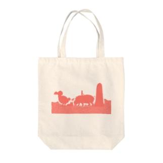 はらわた/絨毛 Tote bags