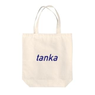tanka(文字) トートバッグ