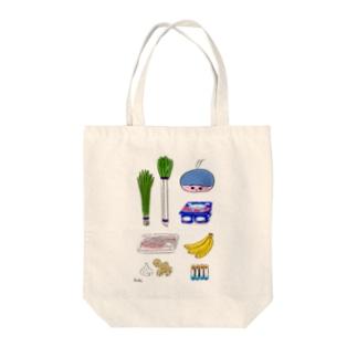ぼくがスーパーで買ったもの Tote bags