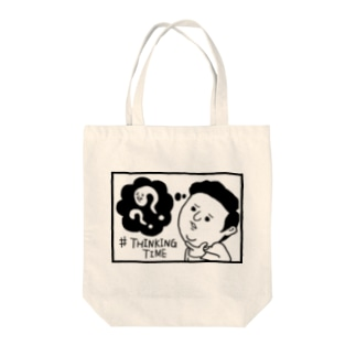 THINKING TIME Tote bags
