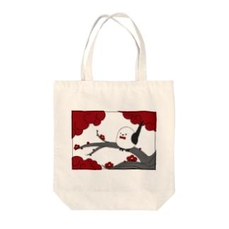 花札「梅とナガオくん」白 トートバッグ