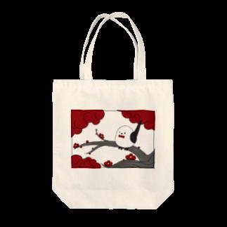 シマエナガの「ナガオくん」公式グッズ販売ページの花札「梅とナガオくん」白 Tote bags