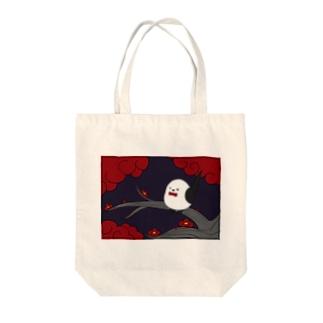 花札「梅とナガオくん」紫 Tote bags