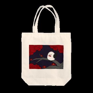 シマエナガの「ナガオくん」公式グッズ販売ページの花札「梅とナガオくん」紫 Tote bags