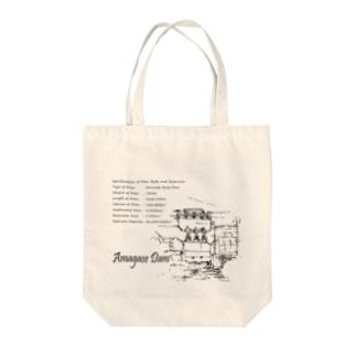 Amagase Dam トートバッグ