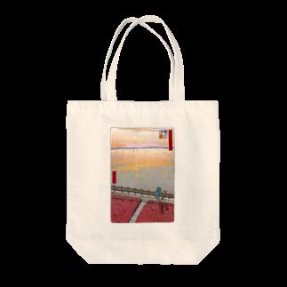 有明ガタァ商会の名所佐賀百景「東よか干潟」 Tote bags