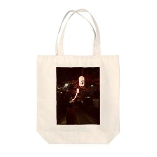 夜桜 Tote bags