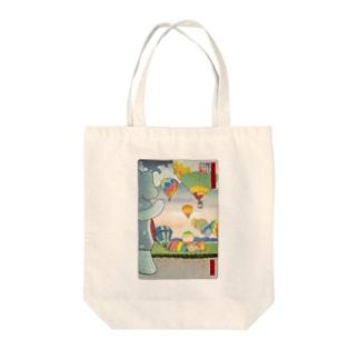 名所佐賀百景「佐賀インターナショナルバルーンフェスタ」 Tote bags