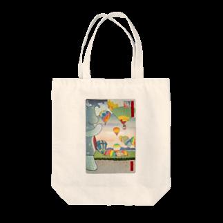 有明ガタァ商会の名所佐賀百景「佐賀インターナショナルバルーンフェスタ」 Tote bags