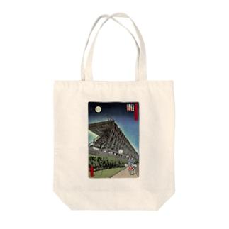 名所佐賀百景「ベストアメニティスタジアム」 Tote bags