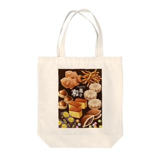 和菓子 Tote bags
