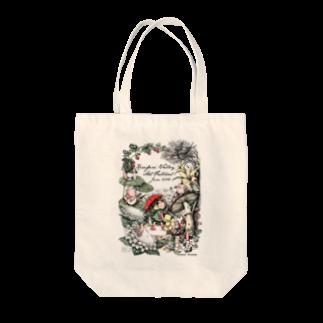 キリフリ谷の藝術祭のキリフリ谷の藝術際2018 Tote bags