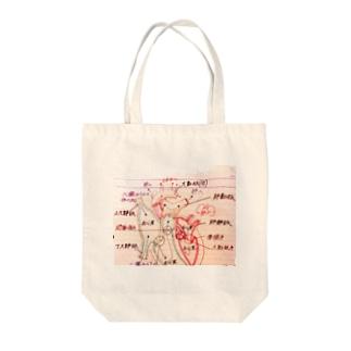 心臓 Tote bags