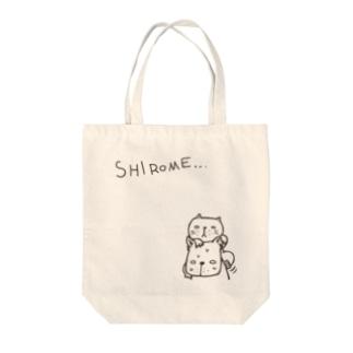 シロメ Tote bags