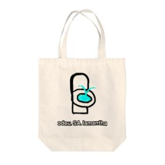 odeu.SA.lamantha.『TOTO』 Tote bags