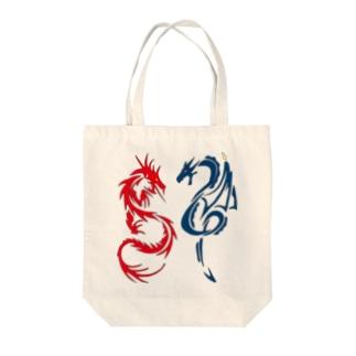 赤い龍・青い竜! Tote bags