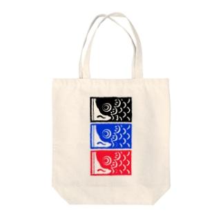 こいのぼり 親子 Tote bags