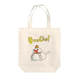 文鳥BOOMBOOM!! Tote bags