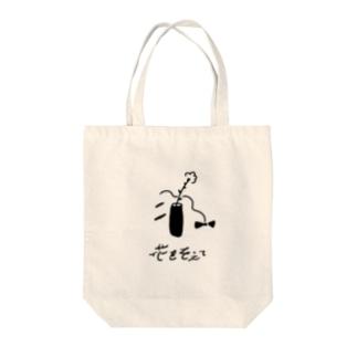ひみつの花をたずさえて Tote bags