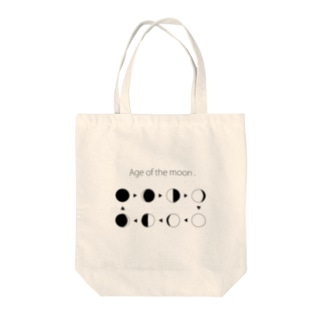 Age of the moon. 月の満ち欠け Tote bags