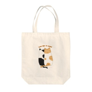 Love also to animal〜動物にも愛を Tote bags