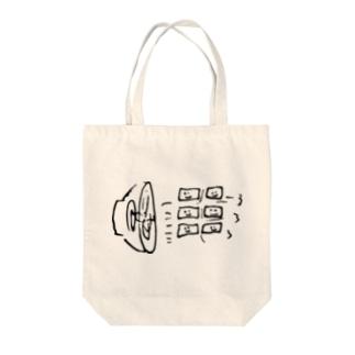 すいすい Tote bags