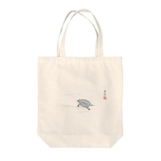 応挙画譜 亀【浮世絵・水墨画・書・幽霊・動物】 Tote bags