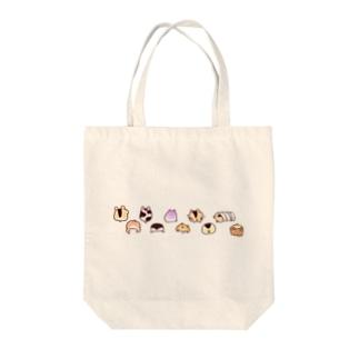はむけつ~整列~ Tote bags