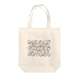 ニャンモナイト(線画) Tote bags