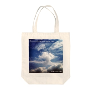 Across cultural and racial lines Tote bags