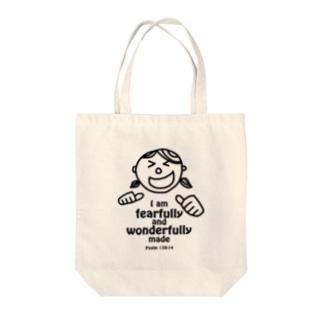 わたしは神様の最高傑作!(絵柄:女の子) Tote bags