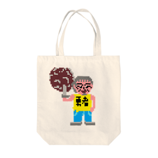 kota.の伝説のおっさん「田 節夫(でん せつお)さん」ドット絵 Tote bags