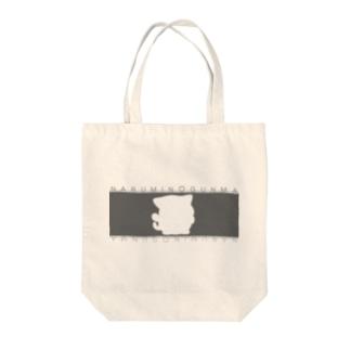 シルエットシリーズ(*^^*) Tote bags