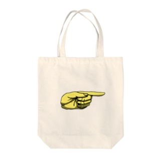hand  Tote bags