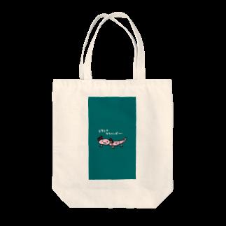 n_airのウーパールーパー(色付き) Tote bags