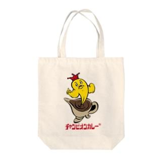 キャラクターロゴ(R) Tote bags