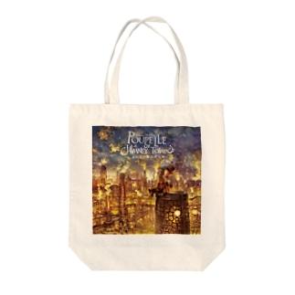えんとつ町のプペルグッズ Tote bags
