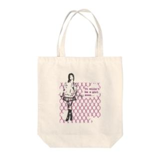 少女A Tote bags