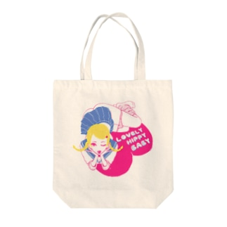 LOVELY HIPPY BABY 3 Tote bags