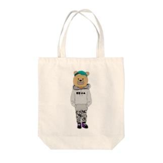 くまさん Tote bags