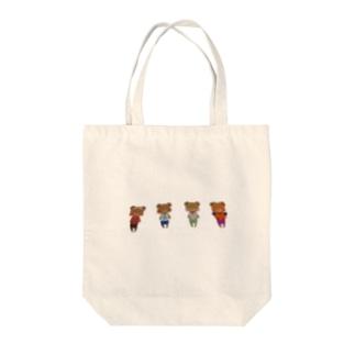 くまちゃん Tote bags
