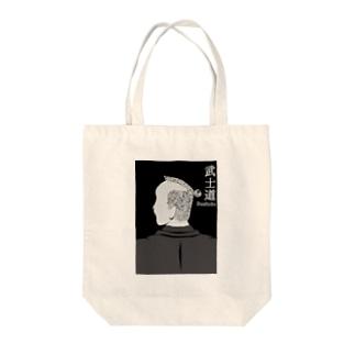 武士道 Tote bags