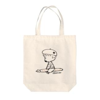 (わーくわくシリーズ)illustratorさん Tote bags