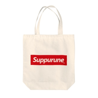 suppurate t-shirts Tote bags